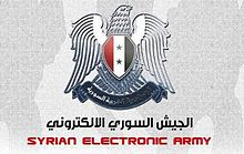 SYRIAN_ELECTRONIC_ARMY
